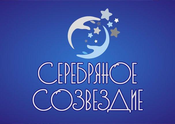 В Кировской области продолжается  реализация проекта «Серебряное созвездие-2020»
