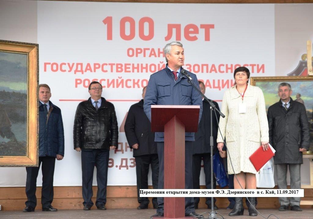 Рахим Азимов  поздравил сотрудников ФСБ по Кировской области с профессиональным праздником